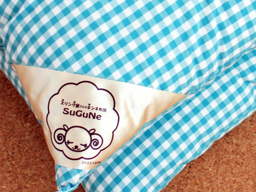 スリング屋さんのネンネ布団SuGuNeのロゴマーク