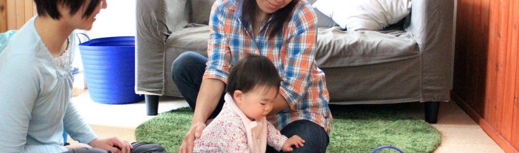 べびぃケア 赤ちゃん11か月